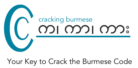 Cracking Burmese