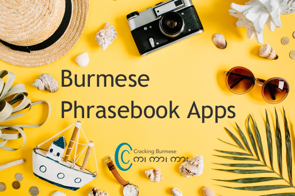 Cracking Burmese Phrasebook Apps