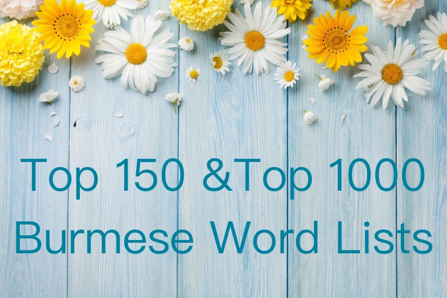 Burmese Top 150 and  Top 1000 Word List