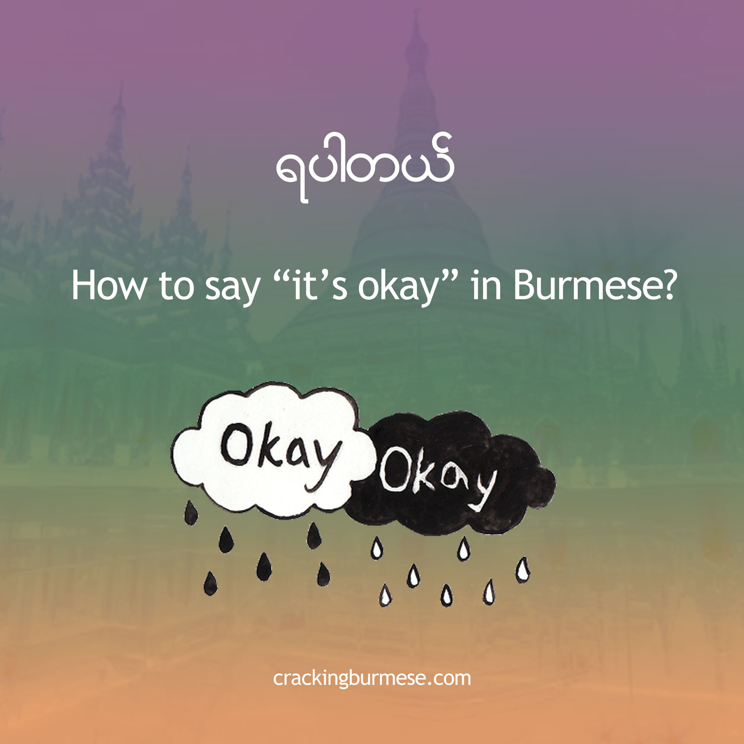 "Cracking Burmese: How and when to say ""It's okay""/ ""It's alright"" (ရပါတယ်)"